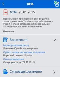 Patentem –  eCoordBoard screenshot 2