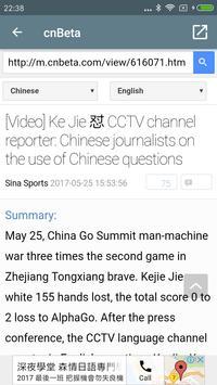 China's technology information apk screenshot