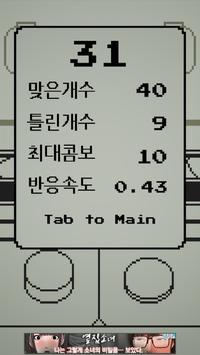 Push Button screenshot 5