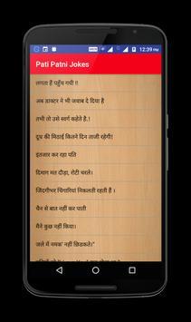 Pati Patni Jokes poster