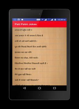 Pati Patni Jokes screenshot 3