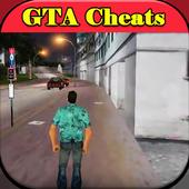 New Tips GTA Vice City icon