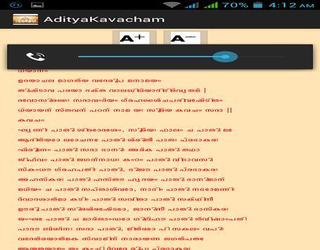 Aditya Kavacham apk screenshot
