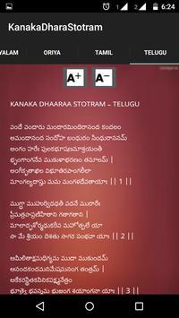 Kanaka Dhara Stotram apk screenshot