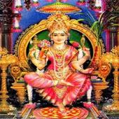 Lalitha Pancha Ratnam icon