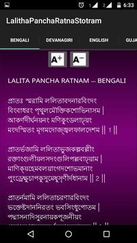 Lalitha Pancha Ratnam poster