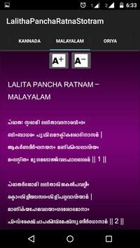 Lalitha Pancha Ratnam apk screenshot