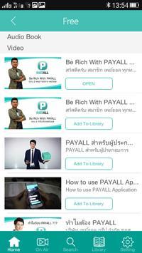 PayPower screenshot 1