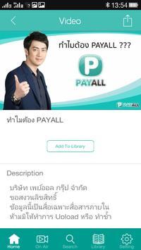 PayPower screenshot 2