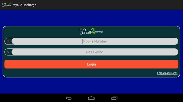 Payall2Recharge B2B Android screenshot 6