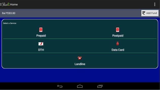 Payall2Recharge B2B Android screenshot 7