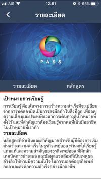 Pass screenshot 1