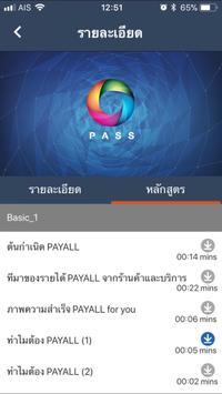Pass screenshot 2