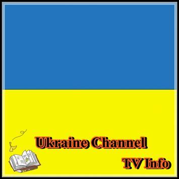 Ukraine Channel TV Info screenshot 1