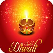 Diwali Photo Quotes Images icon
