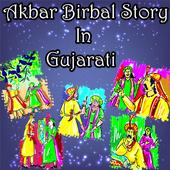 Akbar Birbal Story In Gujarati icon