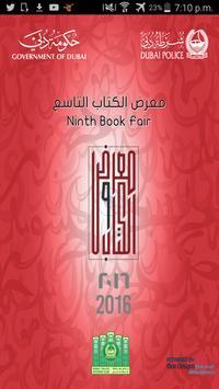 معرض الكتاب التاسع poster