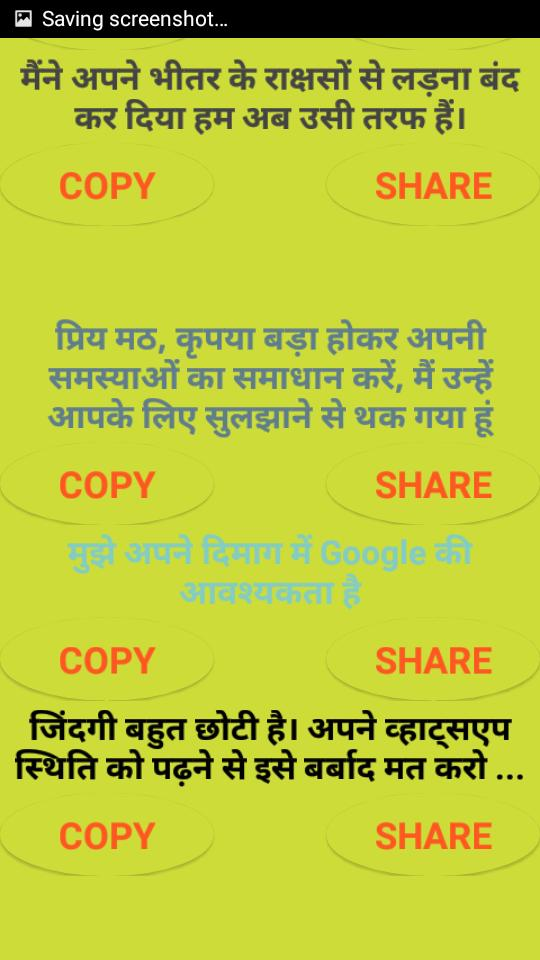 Whatsapp Status Hindi And Facebook Status App For Android