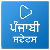 Punjabi Status Videos icon