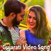 Gujarati Video Song icon