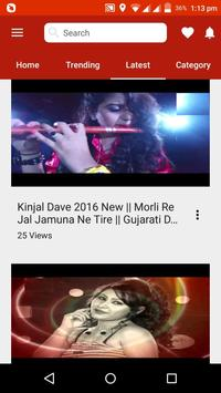 Gujarati Video Song screenshot 4