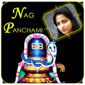 Nag Panchami Photo Frame icon