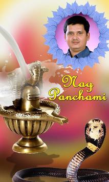 Nag Panchami Photo Frame apk screenshot