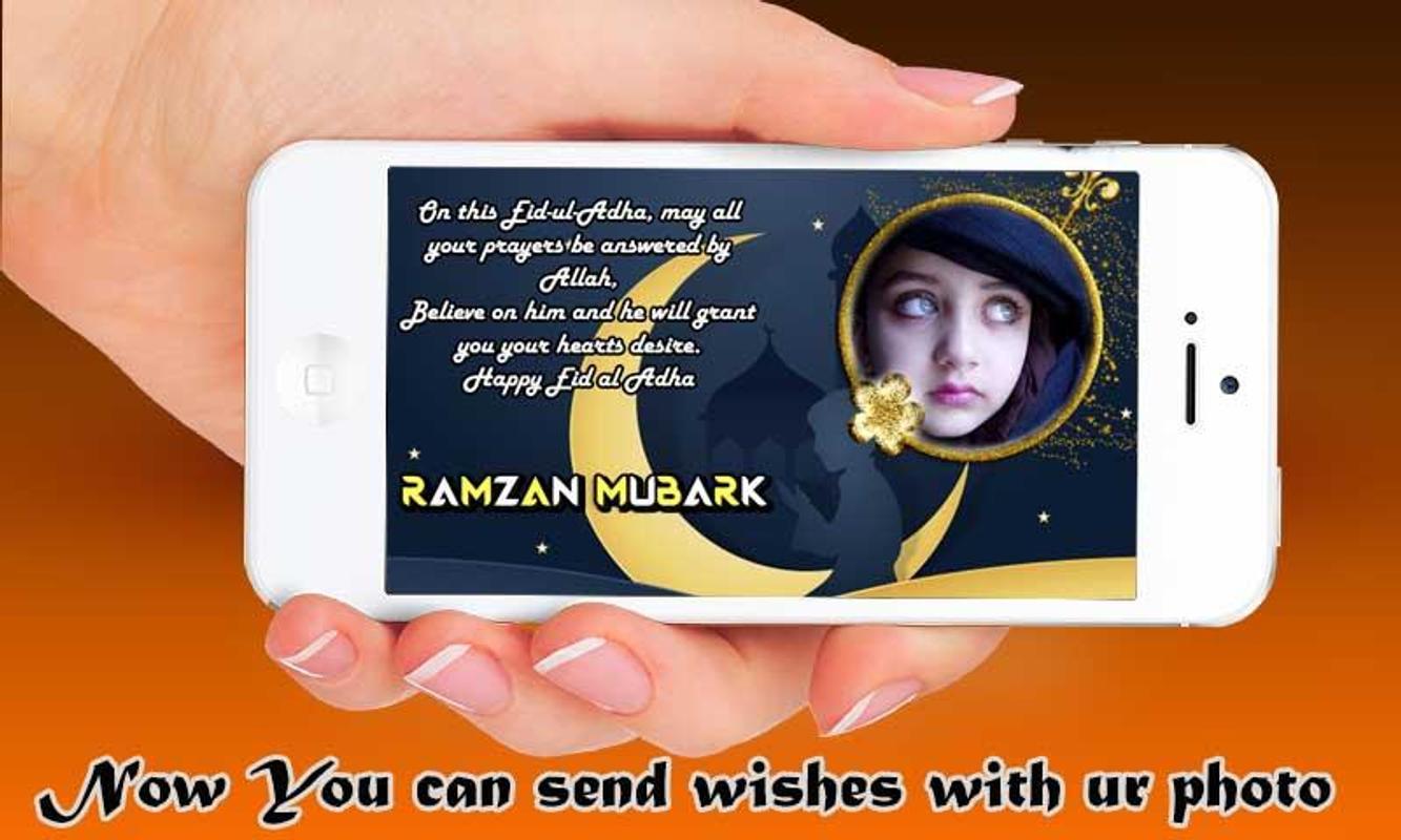 EID Mubarak Ramzan Photo Frame Creator APK Download - Free ...
