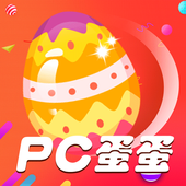 pc蛋蛋 icon