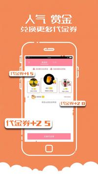 剧能玩 海外版 apk screenshot