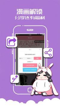 剧能玩 海外版 apk screenshot