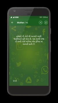 Latest Status for Whatsapp apk screenshot