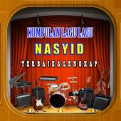 Lagu Nasyid Terbaik Lengkap icon