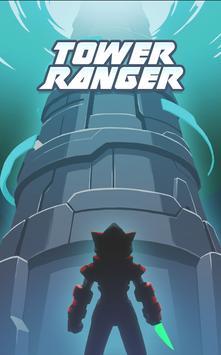 Tower Ranger poster
