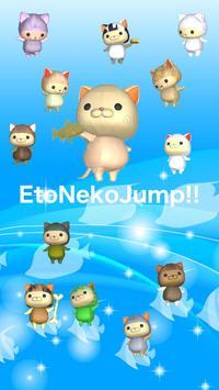 EtoNekoJump poster