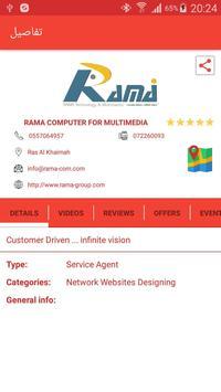 RAK Directory apk screenshot