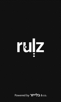 rulz - רולז מבית בלייזר apk screenshot