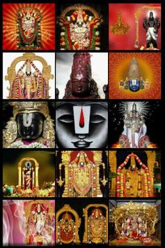 Lord Balaji Wallpapers poster