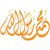 Muhammad Wallpapers icon