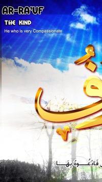99 Names of Allah Wallpapers screenshot 1