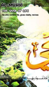 99 Names of Allah Wallpapers screenshot 2