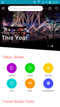 Tokyo.com - Experience Tokyo screenshot 1