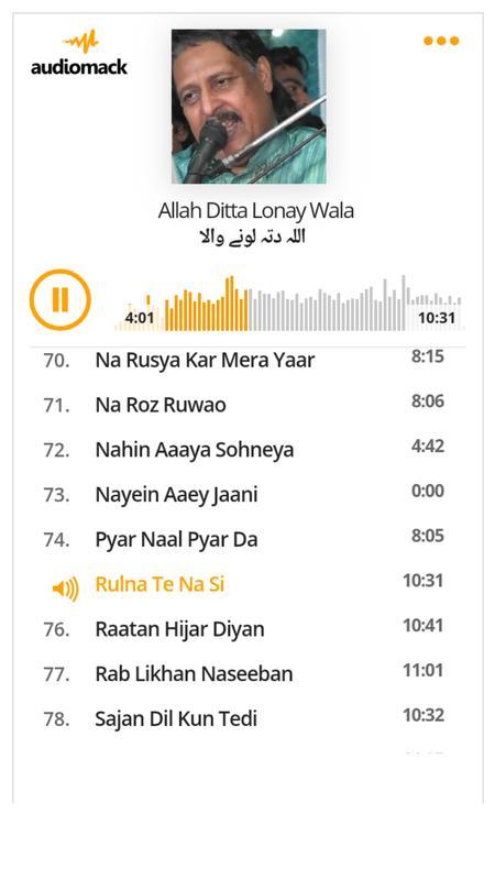 Allah ditta lonay wala all mp3 song download.