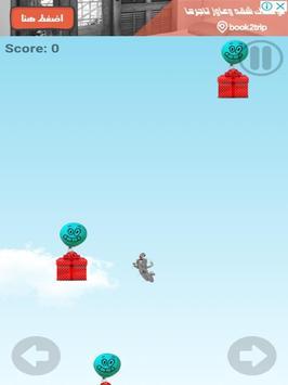 Christmas Game For Pee-Wee Herman screenshot 1