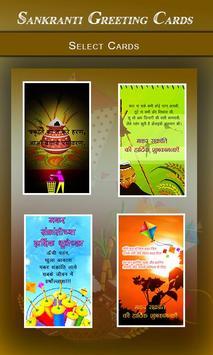 Sankranti Greeting in Hindi 2018 apk screenshot