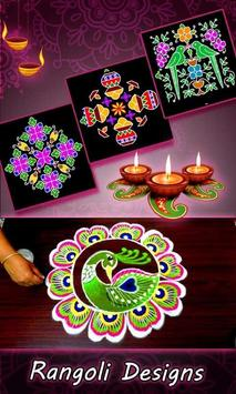 Rangoli Designs 2018 screenshot 2