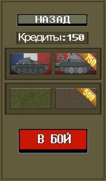 Tank Recon apk screenshot