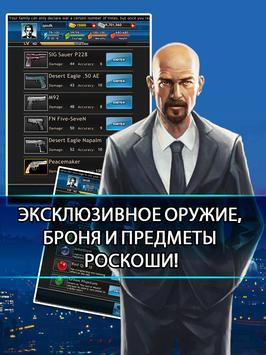 Дикий Город apk screenshot