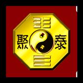 People's Publishing icon