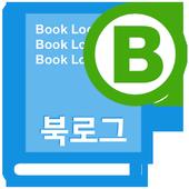 북로그 icon